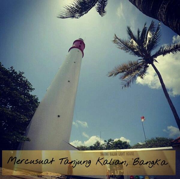 Mercusuar Tanjung Kalian, Bangka (foto kang Arul)