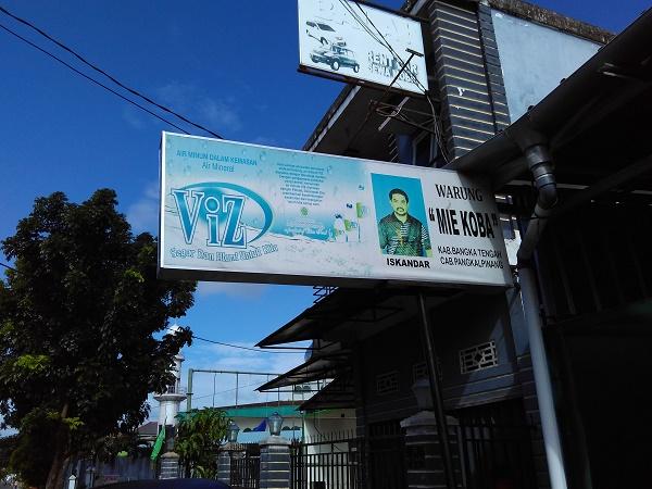 Kedai Mie Bangka Iskandar (foto dokpri)